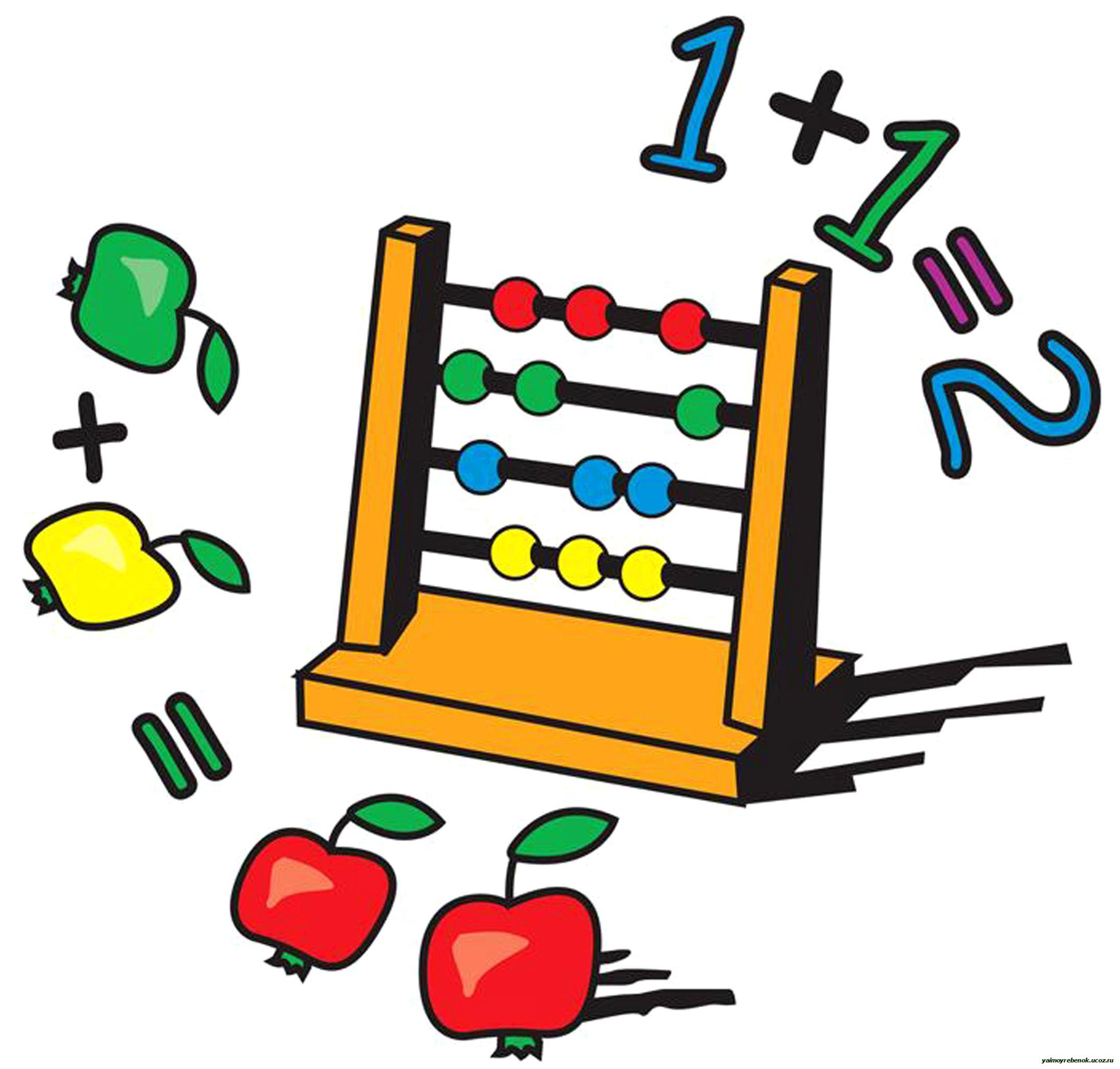 Картинки математике для дошкольников